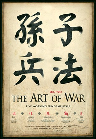 Art Of War And E-Commerce